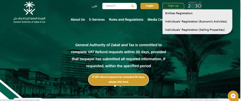 Register zakat and tax KSA